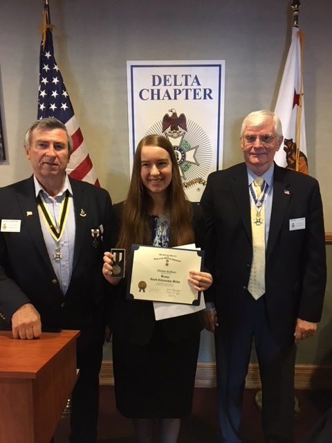 2018 Delta Chapter Knight Essay Contest Winner